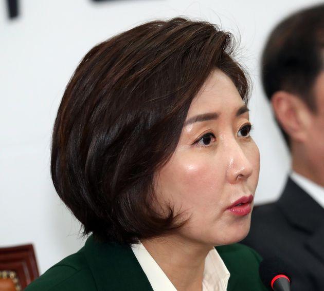 역사학자 전우용이 '평화협정 반대' 나경원을