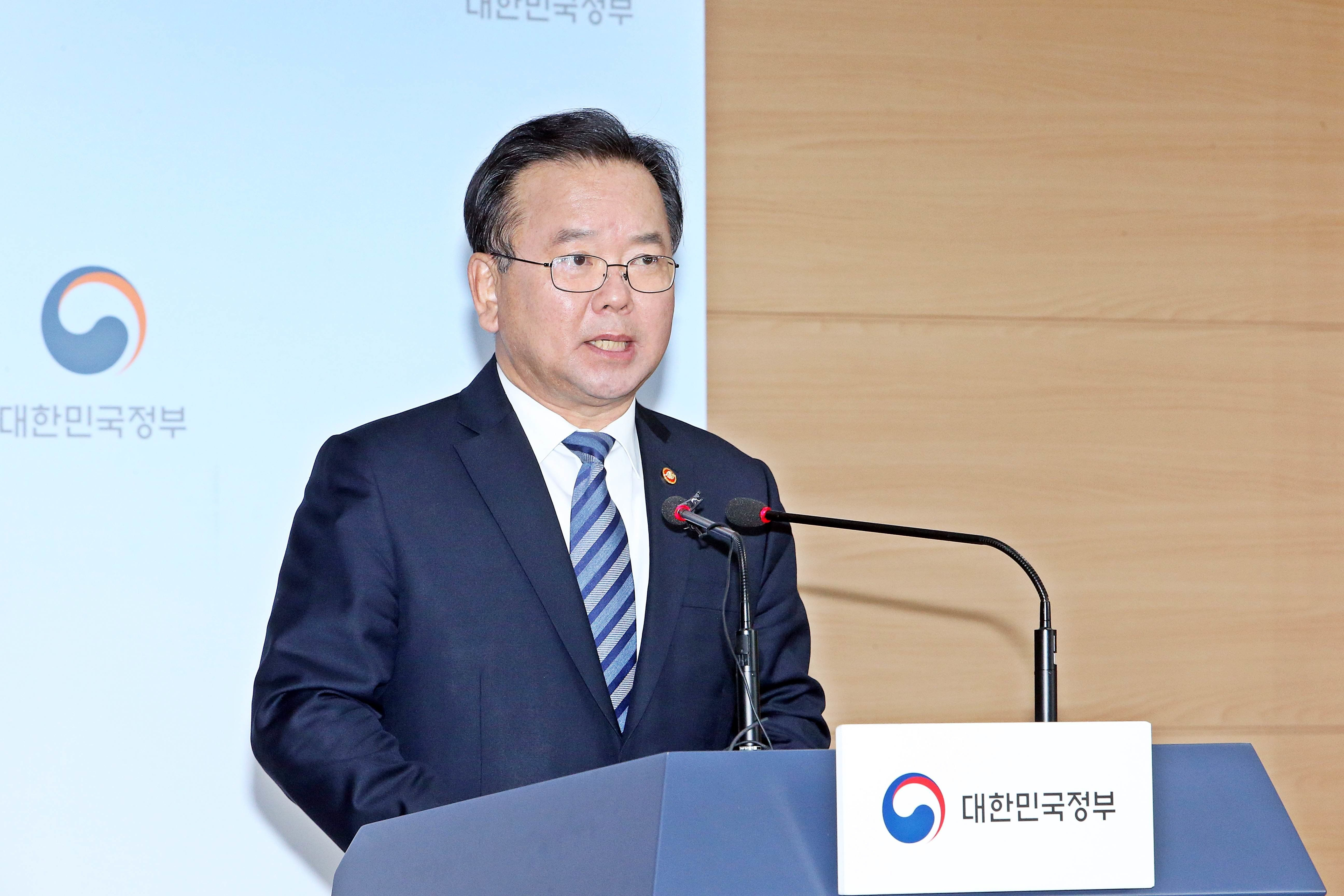 정부가 북한 접경지역에 13조원을