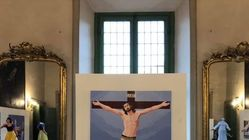 Το Facebook «λογόκρινε» έργο τέχνης που παρουσίαζε τον Χριστό με λεοπάρ