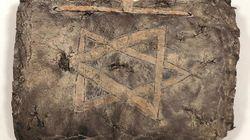 Βίβλος 1.200 ετών βρέθηκε στη νοτιοανατολική