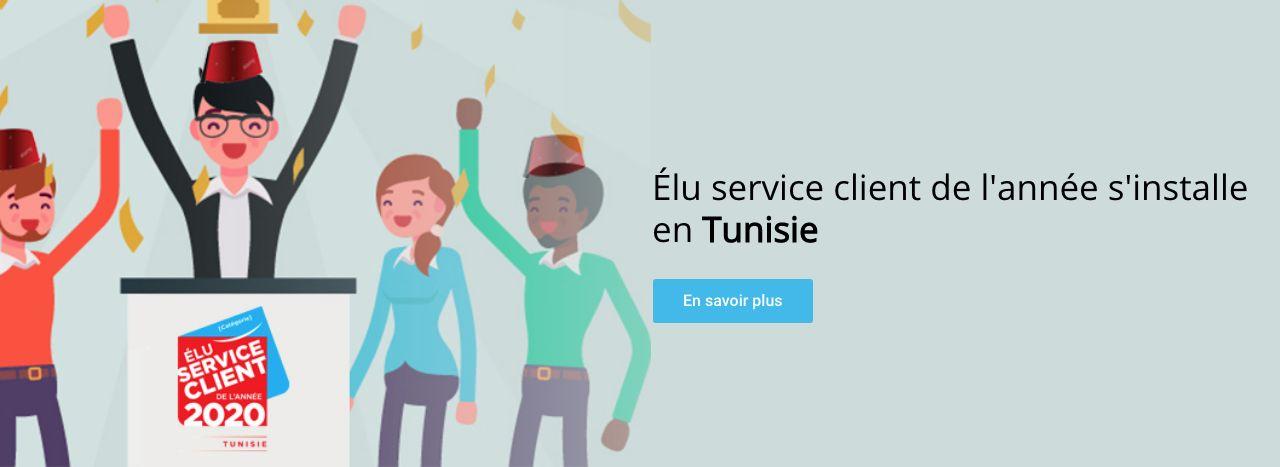 """Création d'un label """"élu Service Client de l'année"""": Un plus pour les entreprises?"""