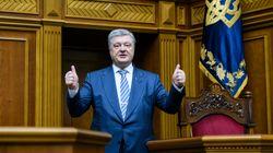 Η Ουκρανία εγράφει στο Σύνταγμά της ως στόχο την ένταξη στο ΝΑΤΟ και την