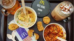 Os 10 lanches mais bizarros do McDonald's ao redor do