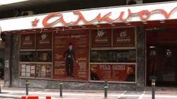 Αλκυονίς: Η ιστορία του κινηματογράφου της οδού Ιουλιανού, που μόλις χαρακτηρίστηκε