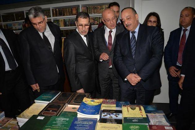 SIEL: Coup d'envoi de la 25ème édition du Salon international de l 'édition et du livre de