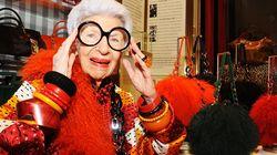 Άιρις Άπφελ: Η γιαγιά του μόντελινγκ υπέγραψε συμβόλαιο με πρακτορείο στα 97