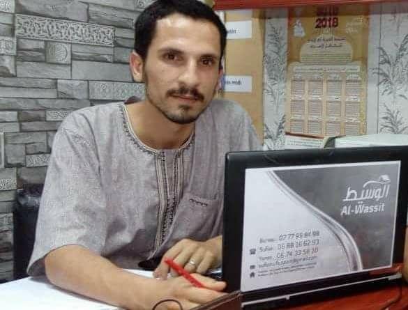 """Soufian Al-Nguad a été condamné pour""""outrage au drapeau national"""",..."""