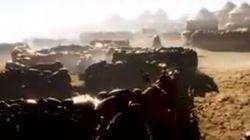 «Χαμένη» πόλη ανακαλύφθηκε στη Νότια