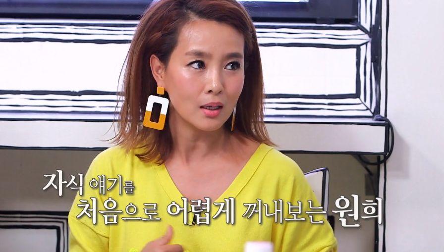 결혼 14년차인 김원희가 처음으로 밝힌 '아기 안 낳은 이유'