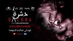 Dachra: un succès qui explose les records d'entrées en