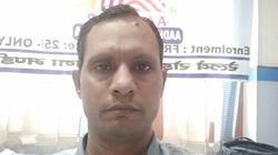 Aadhar Biometrics Theft Case: Police Arrests Victim's Close