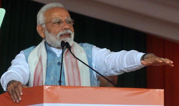 Chandrababu Naidu Backstabbed NTR: Modi Amid TDP Protests In Andhra