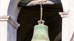 Καμπάνα 150 κιλών έκλεψαν από ναό στη