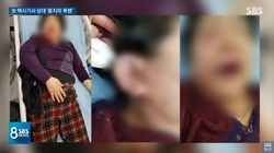 여성 택시기사를 폭행하고 도망간 40세 남성이