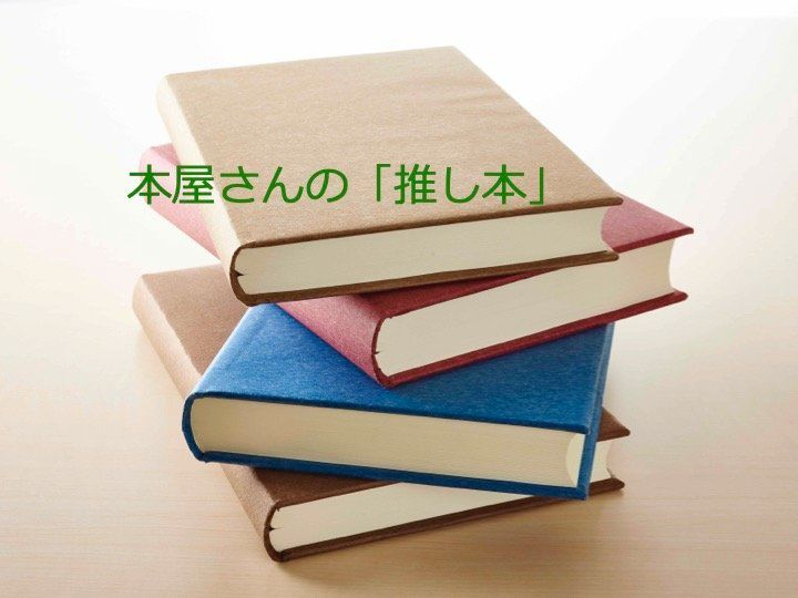 """言葉のセンスは磨ける。歌人・穂村弘さんと""""素人さん""""に学ぶユニークな日本語の世界"""