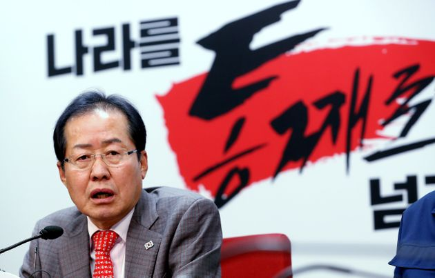 홍준표가 '탄핵 뒤치다꺼리 정당 미래 없다'며 불출마
