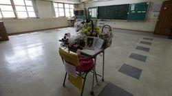 세월호 참사로 희생된 단원고 학생 250명이 명예