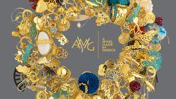 A Jewel Made in Greece: H συνάντηση δημιουργών του σύγχρονου ελληνικού