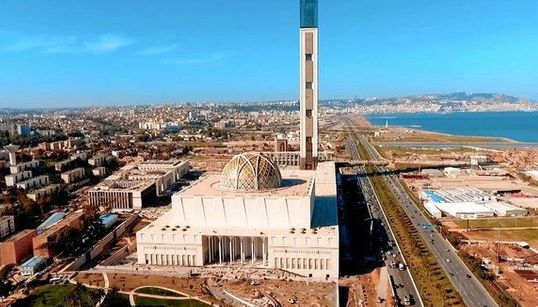 Désignation mercredi de l'instance multisectorielle chargée de la gestion de la Mosquée