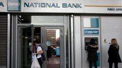 Τηλεφώνημα για βόμβα στην Εθνική Τράπεζα στο