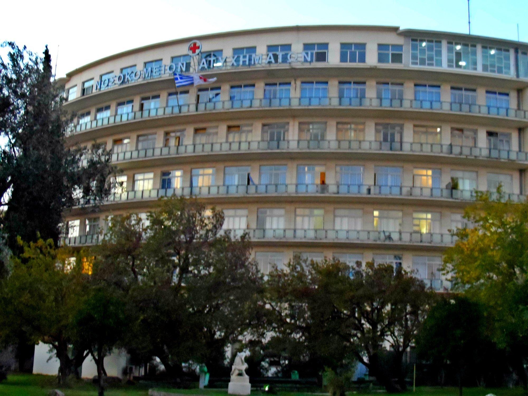 Τραυματίστηκε σοβαρά ο γιος του φρούραρχου της Βουλής σε ποδοσφαιρικό