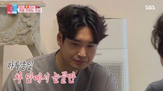 배우 정겨운이 '동상이몽2' 출연 후 시청자들의 응원을