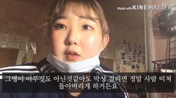 故최진실의 딸 최준희 양이 '루푸스병' 투병 사실을