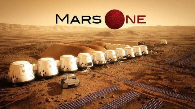 Τίτλοι τέλους για τη Mars One, που σκόπευε να αποικίσει τον