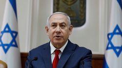 Israël aux côtés du Maroc et de plusieurs pays arabes pour une conférence sur le