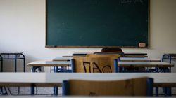 Κατεπείγουσα ΕΔΕ για σεξουαλική κακοποίηση μαθητή σε γυμνάσιο στο δήμο