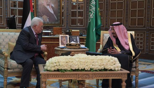 Ryad réaffirme son soutien à un Etat palestinien