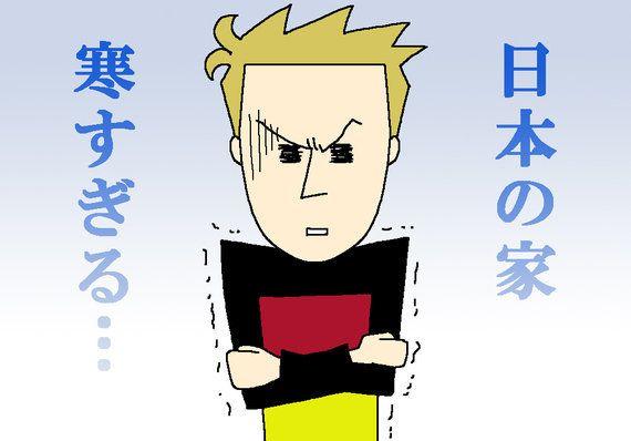 国際結婚した妻の本音 日本vsドイツの暖房問題―夫はゲルマン人(4)