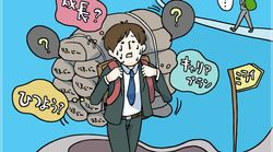 サイボウズ式:「社会人=理不尽にも耐えなければいけない」という誤った常識