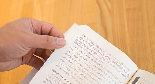 年間343冊を読破したUXデザイナーが語る、読書を習慣化させる方法