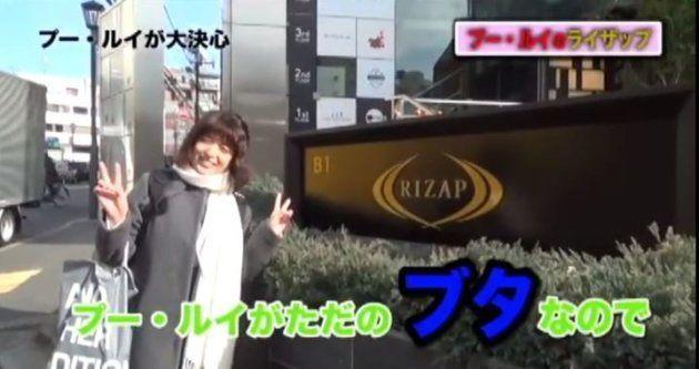 「ブタ」と罵られたアイドルが活動休止 RIZAP社とマネージャーに聞いた