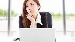 20代は、何に仕事の価値観を求めているのか?