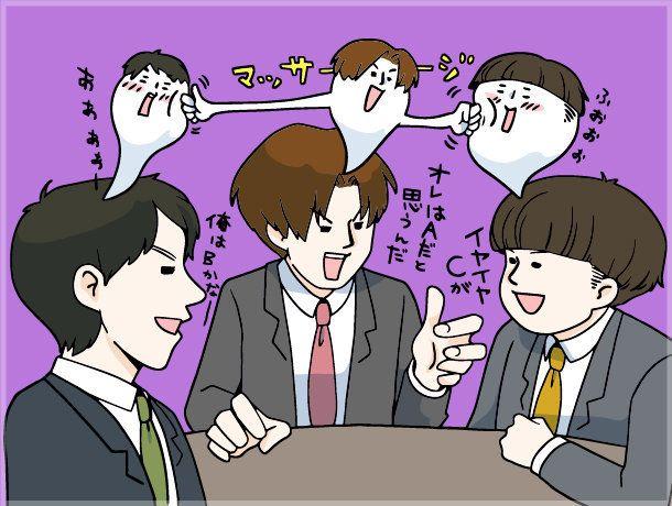 サイボウズ式:「言いたいことを我慢する」のはコミュニケーションが上手いのではなく、良い仕事をするつもりがないだけ