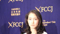 伊藤詩織さんに海外ジャーナリストが聞いたこと「日本でレイプがあまり報じられないのはなぜ?」