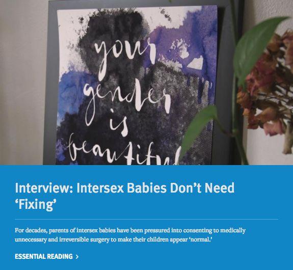 米国:インターセックスの対応基準 必要