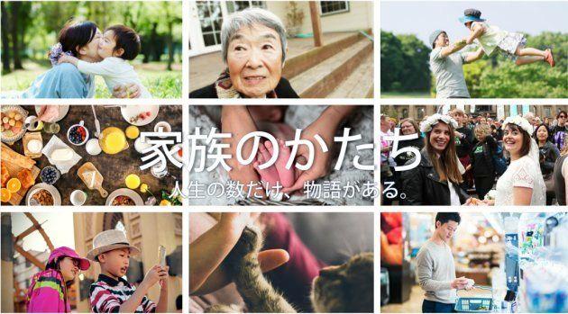 「産めなくても、親になっていい」50歳で息子を産んだ野田聖子さんが伝えたいこと