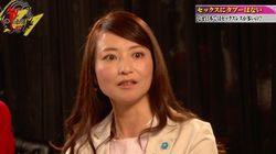 日本のセックスレス、原因はAVか ネットの普及で「価値がなくなった」専門家が指摘