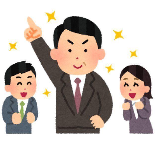 コミュ力もリーダーシップもいらない。元Google社員が語る、本当に「優秀な人材」とは