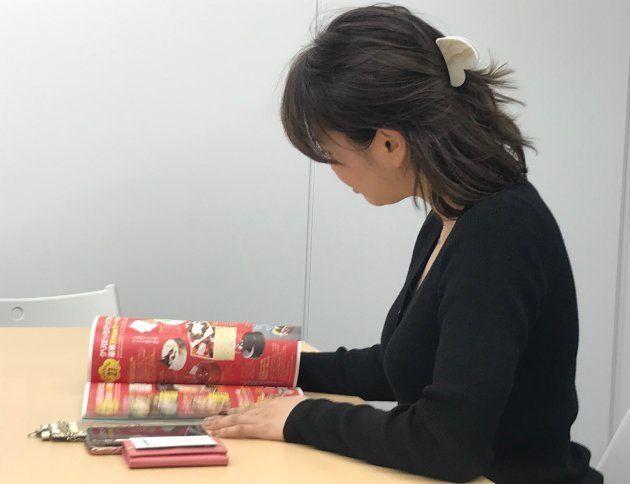 「クリぼっち」の満喫方法を紹介するページを見せてくれる中村さん。
