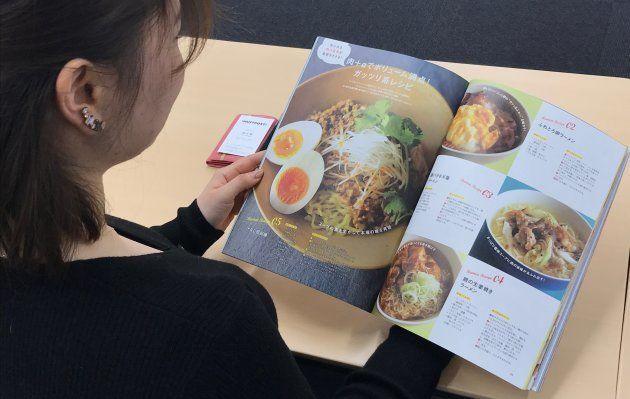 「一人前」が簡単に作れるインスタントフードのカスタマイズレシピも紹介。汁なし担々麺が美味しそう。