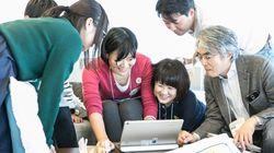 社員のやりがい可視化ツール「ヤリガイガー」って? 横浜を元気にするアイデアを出し合ってみた。