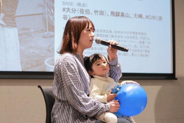 神田さんと1歳の息子さんが一緒に登壇