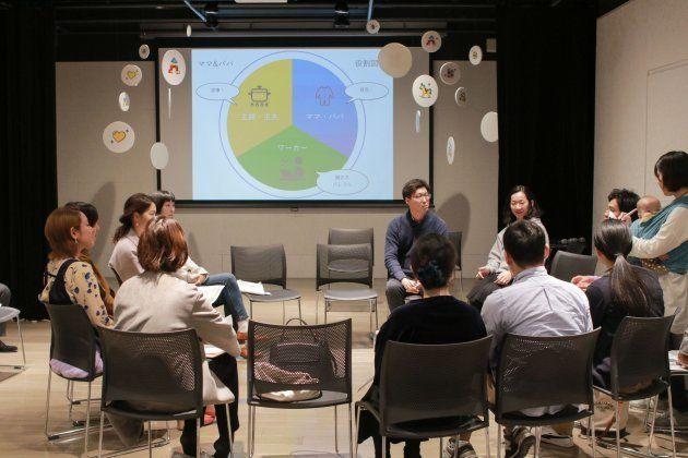 シェアリングエコノミー協会のトークセッション