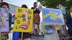 涙は絶望ではなかった。新宿の街頭デモ「#私は黙らない0428