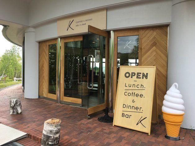 カフェ「K」
