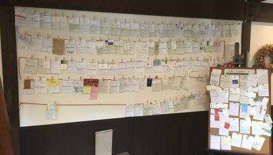 森のオフィスの壁一面に並んだ自己紹介カード